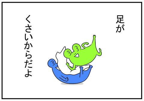 R31.5.11 リステリン 10