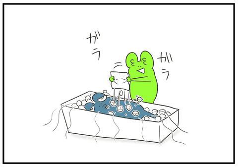 R2.8.15 氷が欲しい義父 7