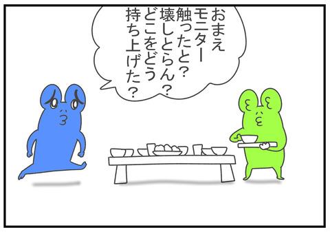 R2.5.19 みんなのテーブル 8