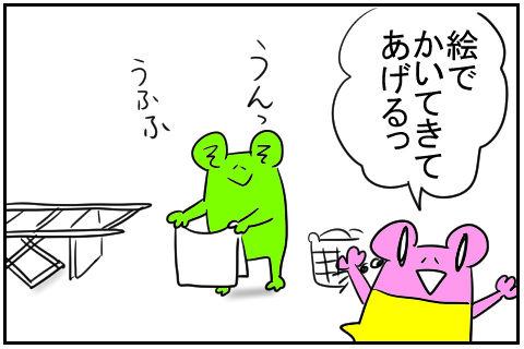 一反木綿 2