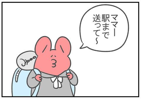 R3.4.28  中学生男子と制服  7