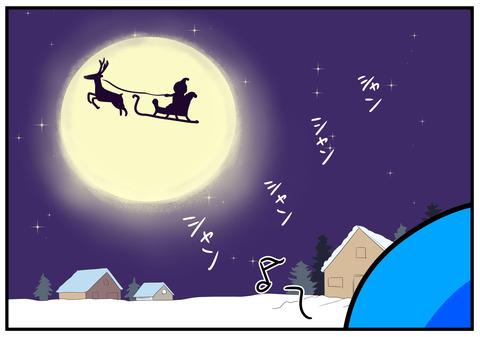 25 ぱぱえもんメーリークリスマス2016 2