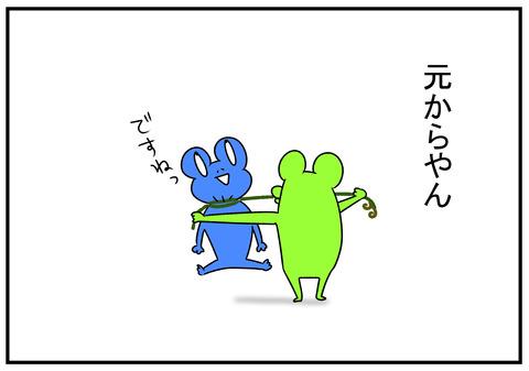 H31.4.22 春の山菜 7