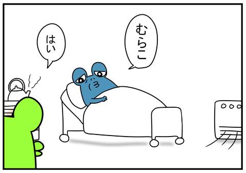 20 直木賞 5