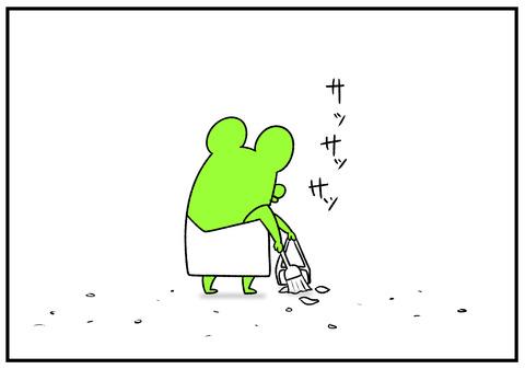 R1.11.1 枯れ葉 1