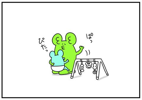 8 赤ちゃんメリー 7