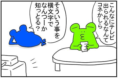 セブンフラッシュ 2