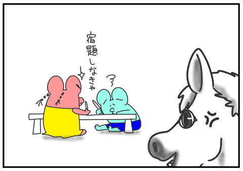 R2.3.14 休校中の子供の様子 5
