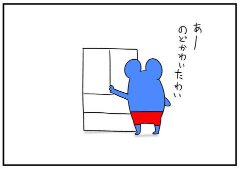 R1.10.24 フィット 2