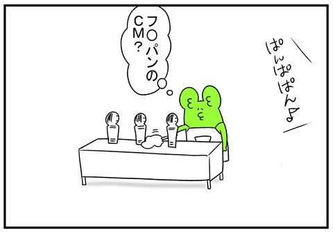 R1.11.4 朝はぱんぱんぱぱん 3