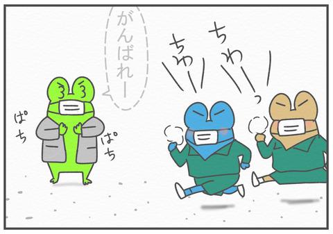 R3.1.8 初稽古 3