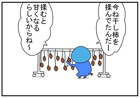 R1.12.24 ぱぱえもんメリークリスマス2019 6