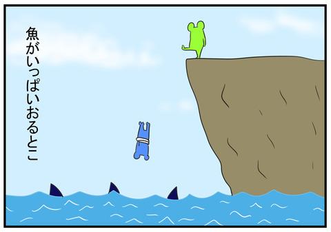 H30.7.7 魚がいっぱいおるとこ 5