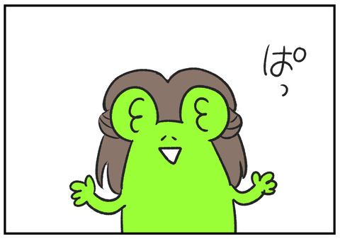h30.10.29 くるりんぱ 3