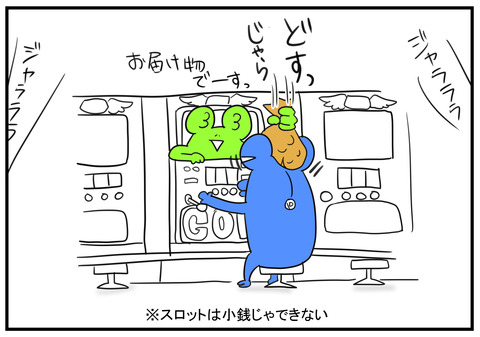 H30.6.5 田植え祝い 6