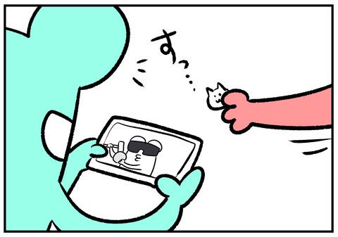 H9.22 姉弟愛 12