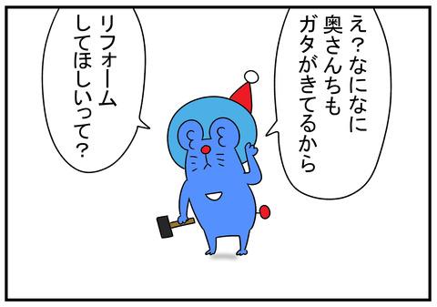 H30.12.24 ぱぱえもんメリークリスマス2018 5