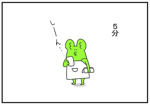 R1.9.28 家庭内オレオレ詐欺を防いだ 5