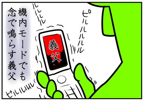 27 宝くじ 6