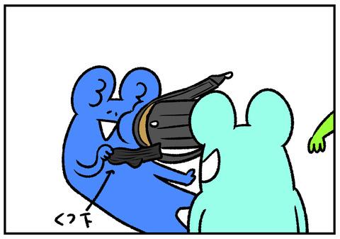 R1.12.3 方言 まる しかぶる 熊本 6