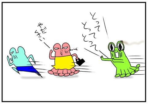 R1.10.2 虫の記憶 10