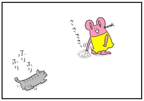 H30.8.23 ネコと遊ぶ子どもたち 7