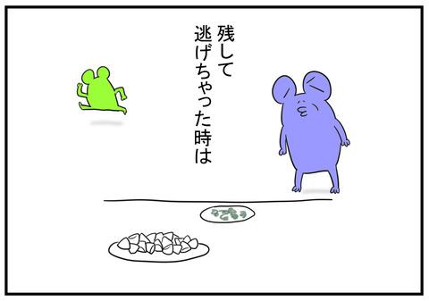 H30.6.9 ばあちゃんとミナ貝 5