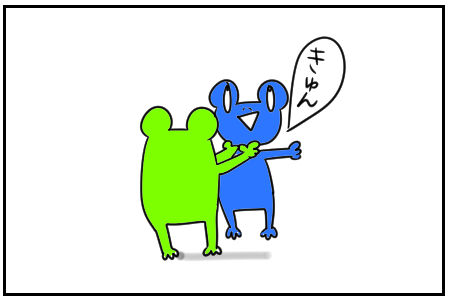 23 きゅんきゅんしちゃう 5