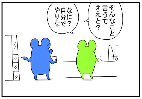 R1.9.19 ちん 2