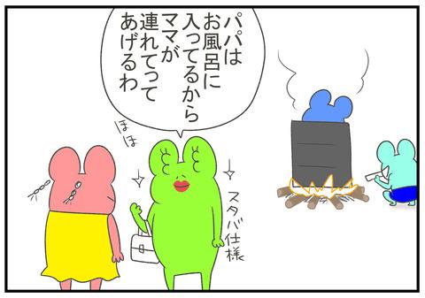 R2.8.23 夏休み勉強しかしてない長女 5