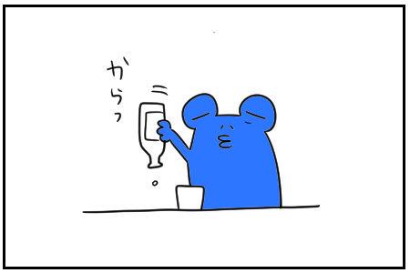1 アルチュウ 2