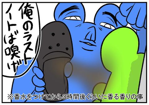 H30.9.29 仲直り 7