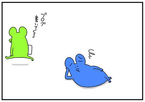 R1.7.25 闇食い 3