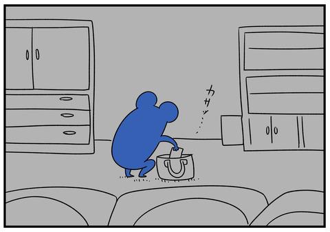 H31.4.2 バレる瞬間 6