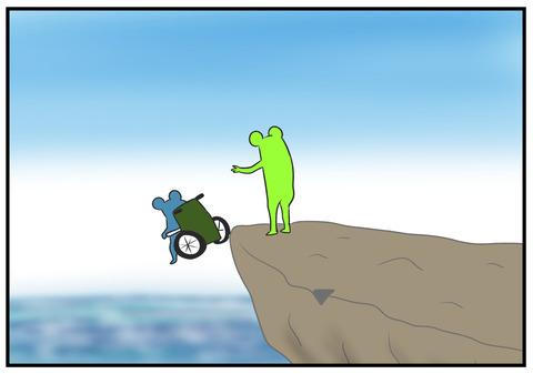 H30.10.17 車椅子 7