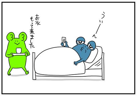17 電動ベッド 2