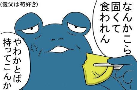 yawarakaino