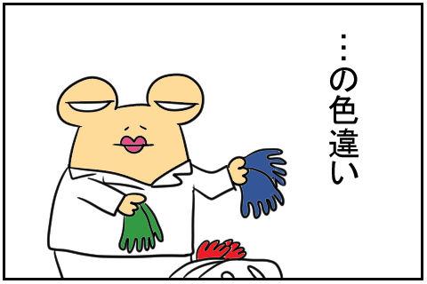 出産編6-4