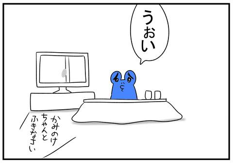 H31.1.26 大坂なおみ選手優勝おめでとう 4