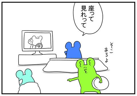 H31.1.26 大坂なおみ選手優勝おめでとう 3