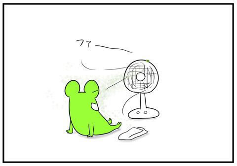 H30.7.18 扇風機とカメムシ 3