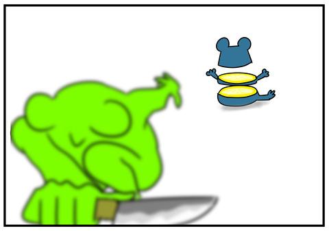 8 レモンの輪切り 4