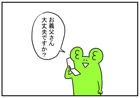 24 咳 5
