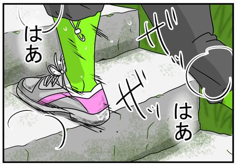 9 日本一の3333段の石段へチャレンジ後編 3
