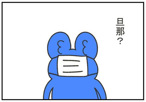 R2.7.8 マスク生活 3