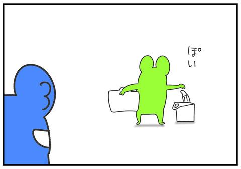 R2.6.6 マスク洗い 5