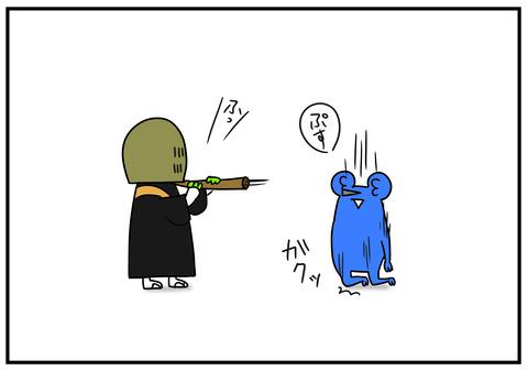 18 リコーダー 5