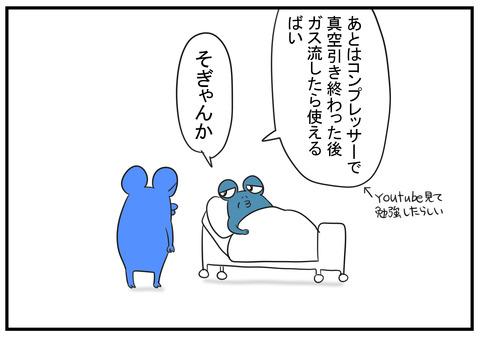 H30.7.11 エアコン取付 2