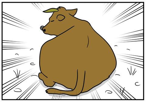 18 牛が道を塞ぐ 3