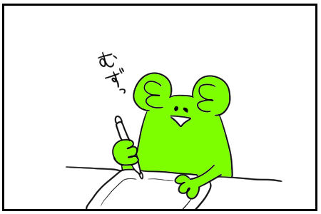 カトちゃん